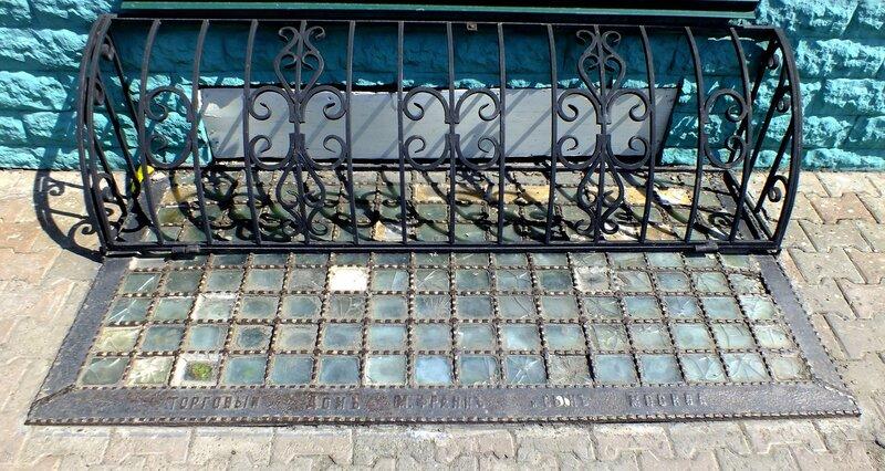 Окно в тротуаре