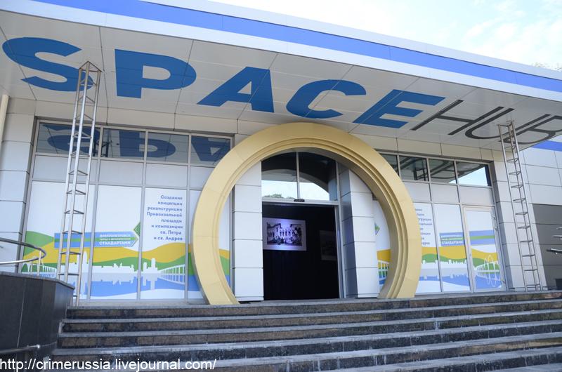 парк ракет вход в музейный комплекс днепропетровск