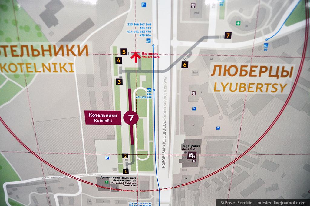 Ст метро котельники на схеме метро
