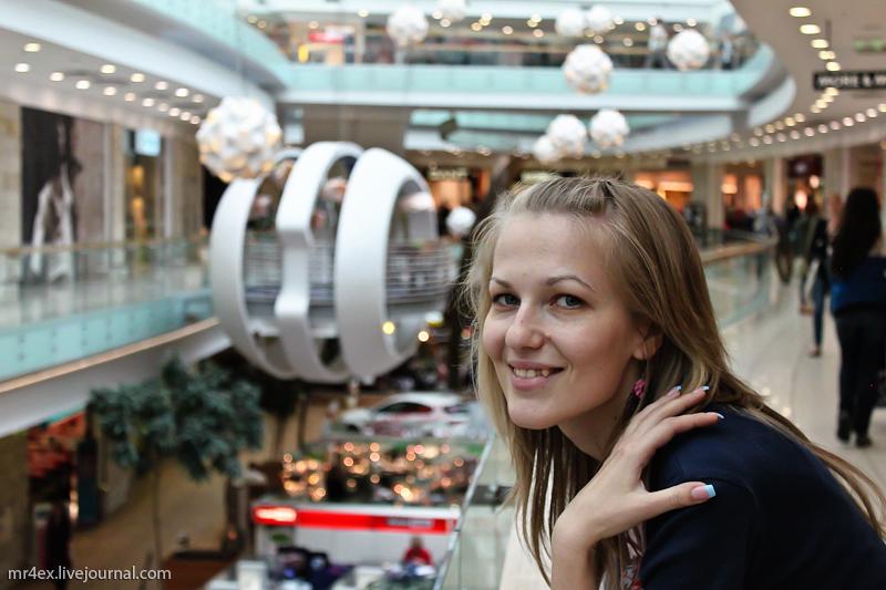 Вильнюс, торговый центр