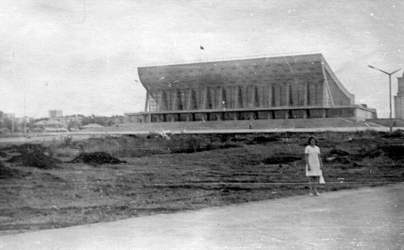 Челябинск. Дворец спорта. Около 1971г.