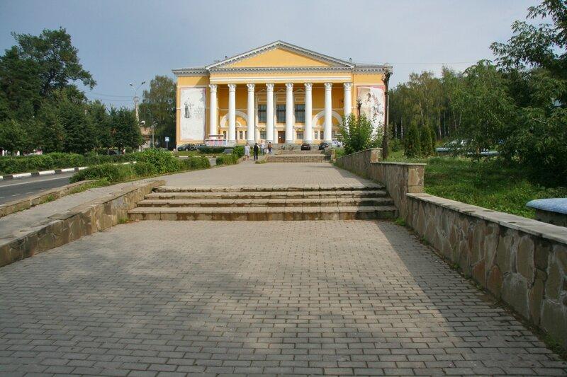 Дмитровский районный дворец культуры «Созвездие»