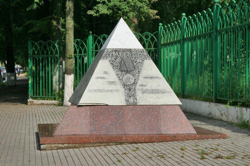 Дмитров, Памятник погибшим в локальных войнах