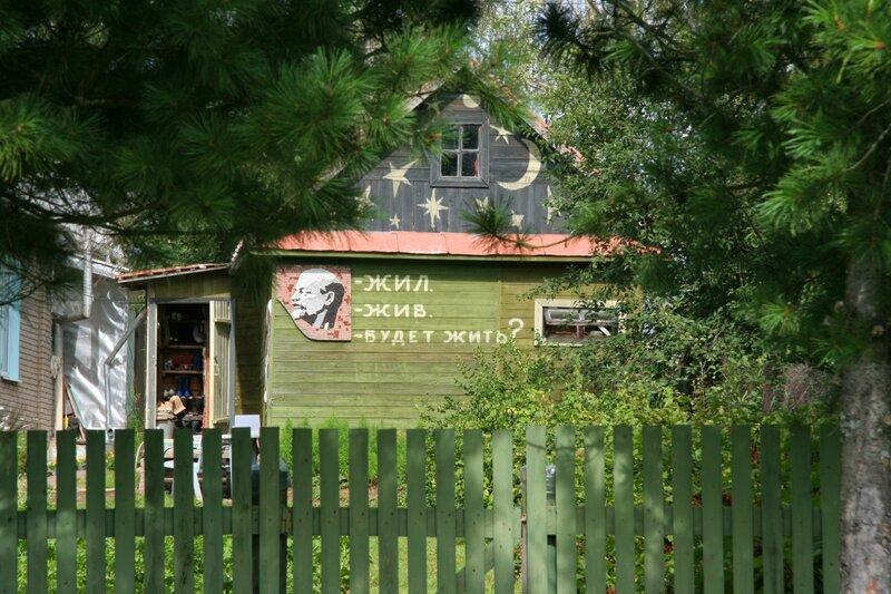 Дом в Перемилово
