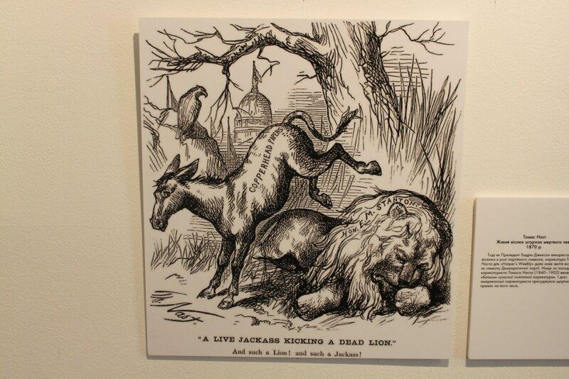 Старинная американская карикатура
