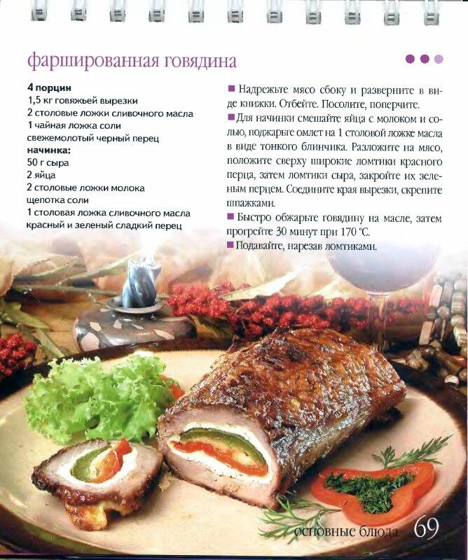 Вкусный ужин дома рецепты с фото