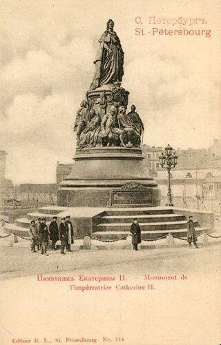 Памятник Екатерине Второй.