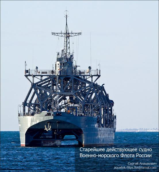 Старейшее действующее судно ВМФ России