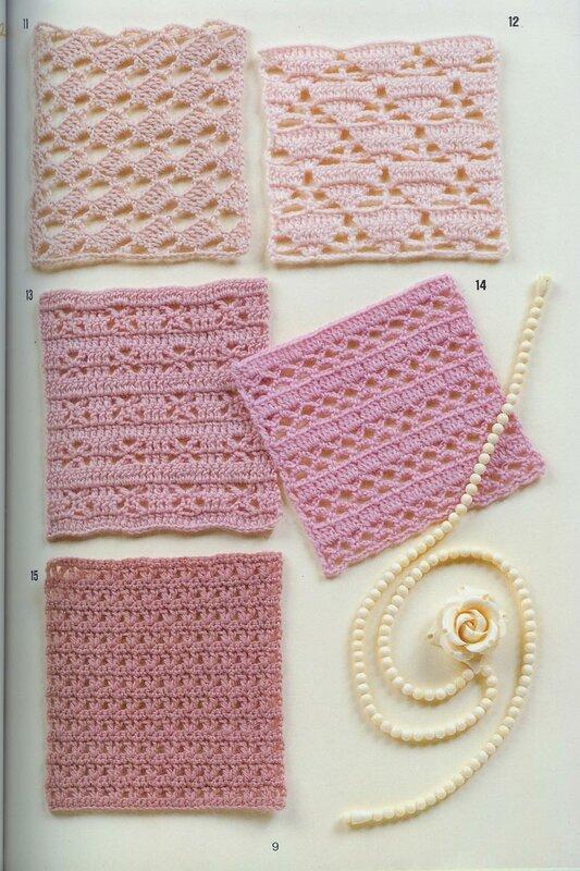 262 Crochet Patterns.  262 узора крючком.  КАТАЛОГ.
