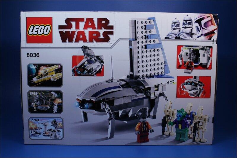 Инструкция к Лего Звездные Войны