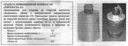 http://img-fotki.yandex.ru/get/6403/81617797.43/0_8f41a_fd66ca73_L.jpg