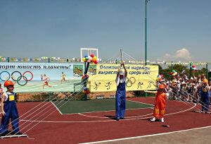 Во Владивостоке открылся новый стадион