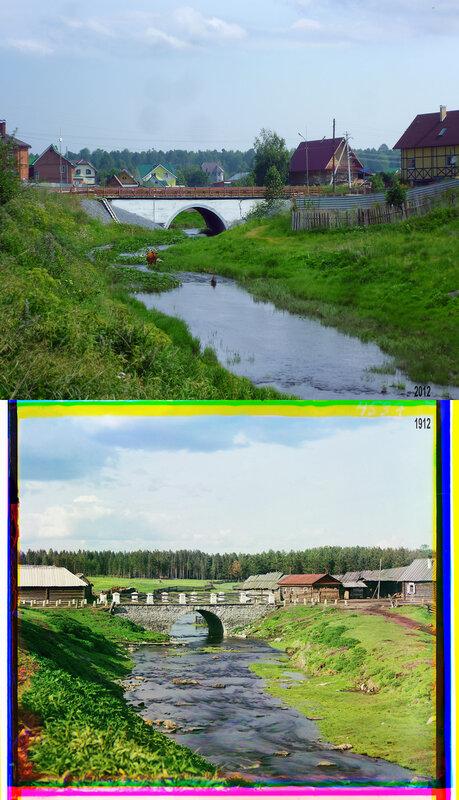 Мост через Решётку.