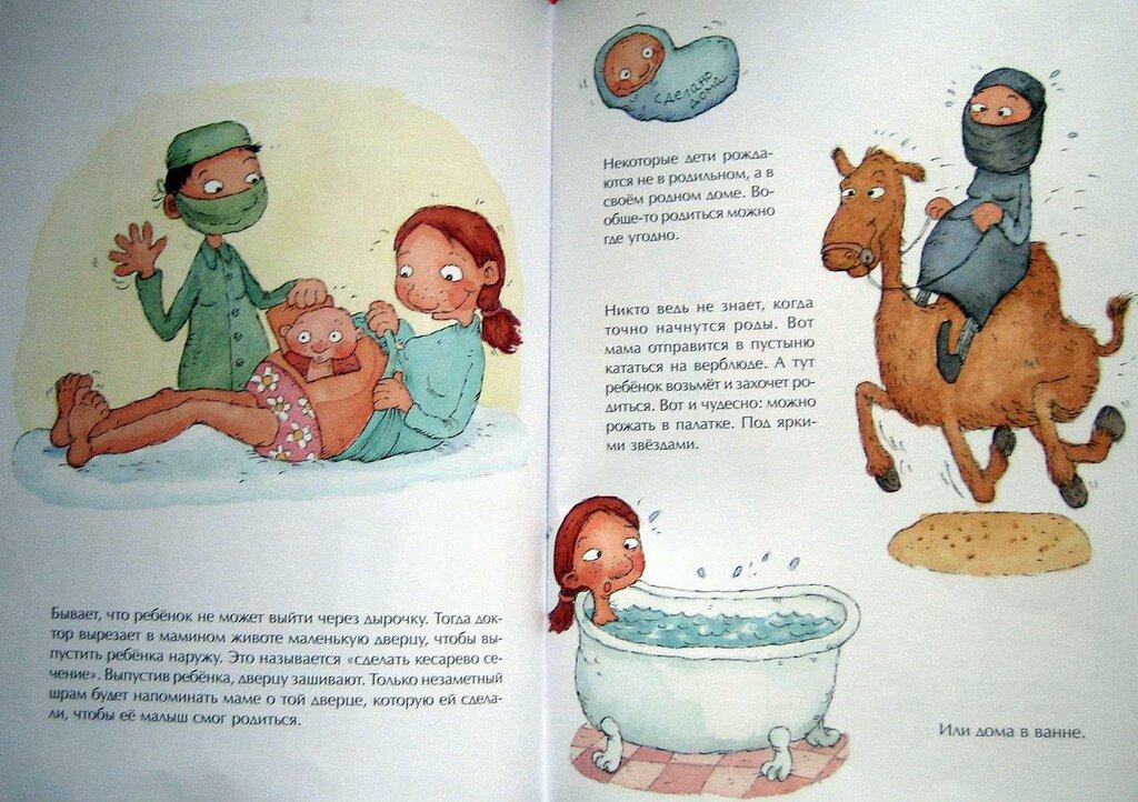 samie-seksualnie-ukrainskie-didzhei