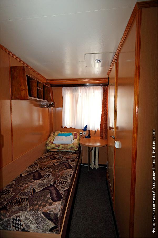 Одноместная каюта №9 на средней палубе теплохода Белинский