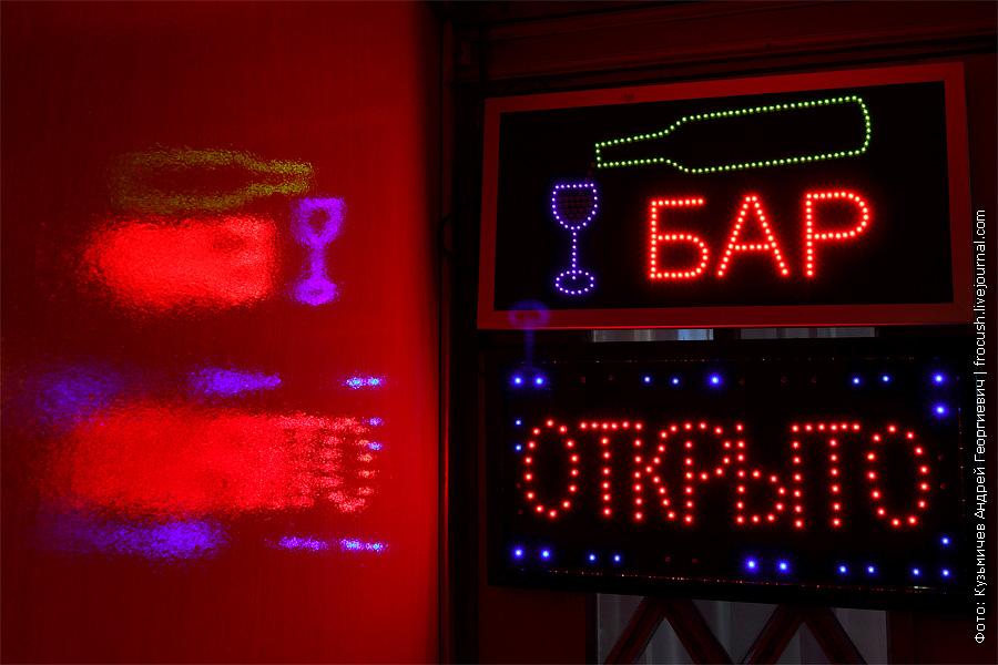 бар в носовой части главной палубы теплоход Белинский