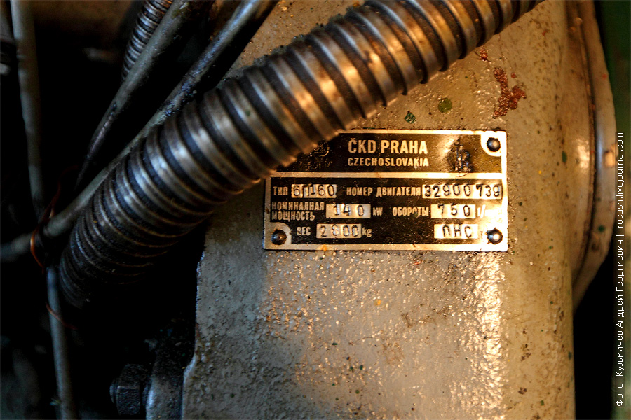 Skoda 6L160PN, банкетный теплоход «Берегиня», тип «ОМ»