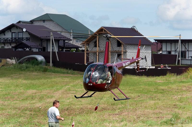 Robinson R44 Raven II (RA-04277) DSC_2189
