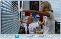 Переполох в общаге: Выпускной / American High School (2009) DVD5 + DVDRip