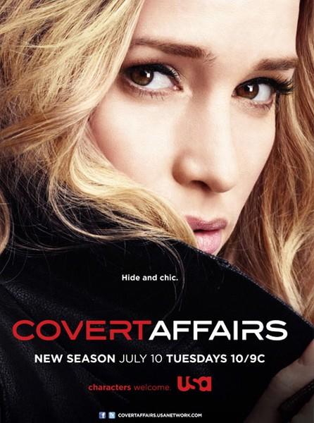 Тайные связи / Covert Affairs (3 сезон/2012/WEB-DLRip)