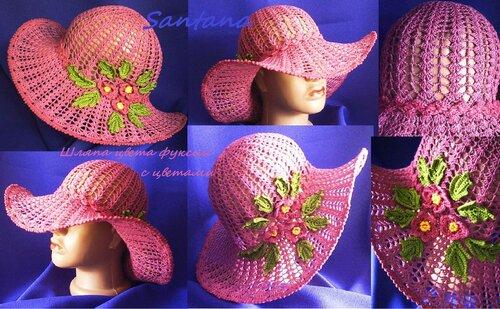 Связать цветок для шляпки