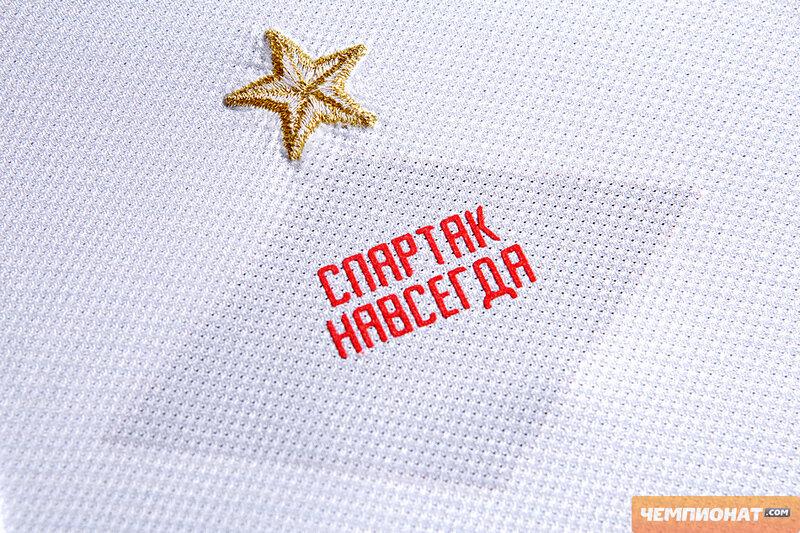 Презентация новой игровой формы «Спартака» (Фото)