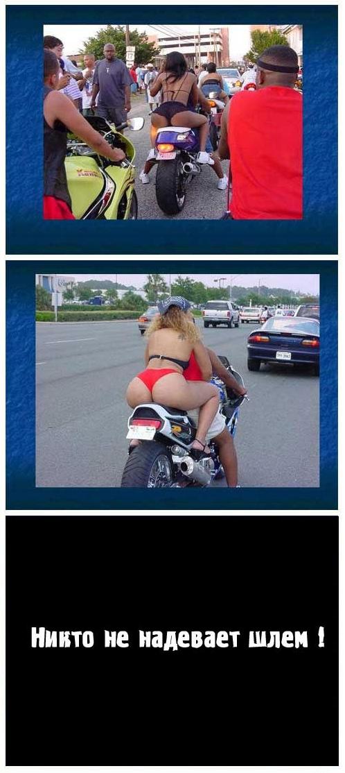 Какая основная причина гибели мотоциклистов на Ямайке?