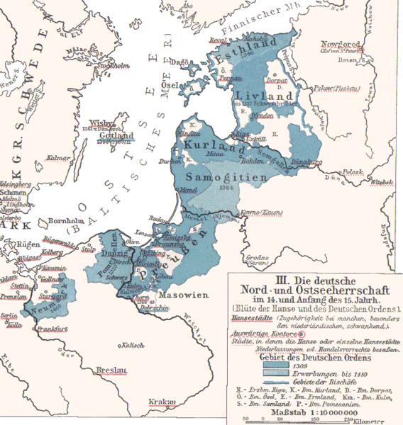 Территории после 1410 года