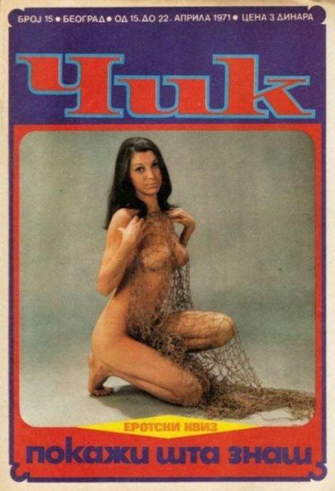 Проститутки в югославии