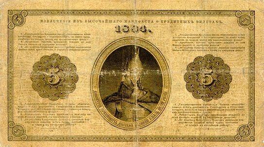 взять кредит руссфинанс банк
