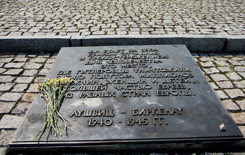 Фотоэкскурсия. Концлагерь Освенцим / Аушвиц 0 105d26 ed7e5613 XL