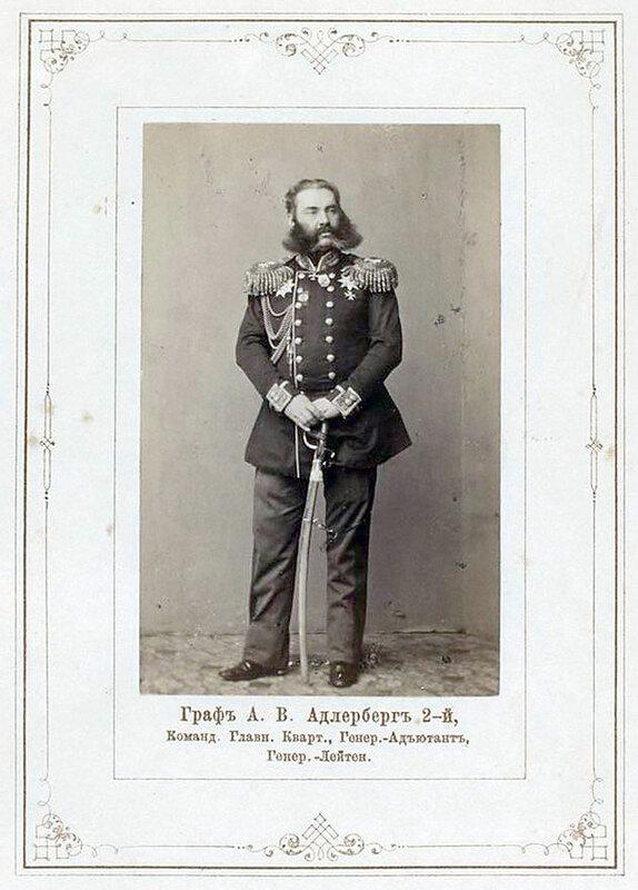 граф Адлерберг 2-й