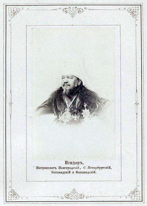 Исидор, Митрополит Новгородский, С.-Петербургский, Эстляндский и Финляндский
