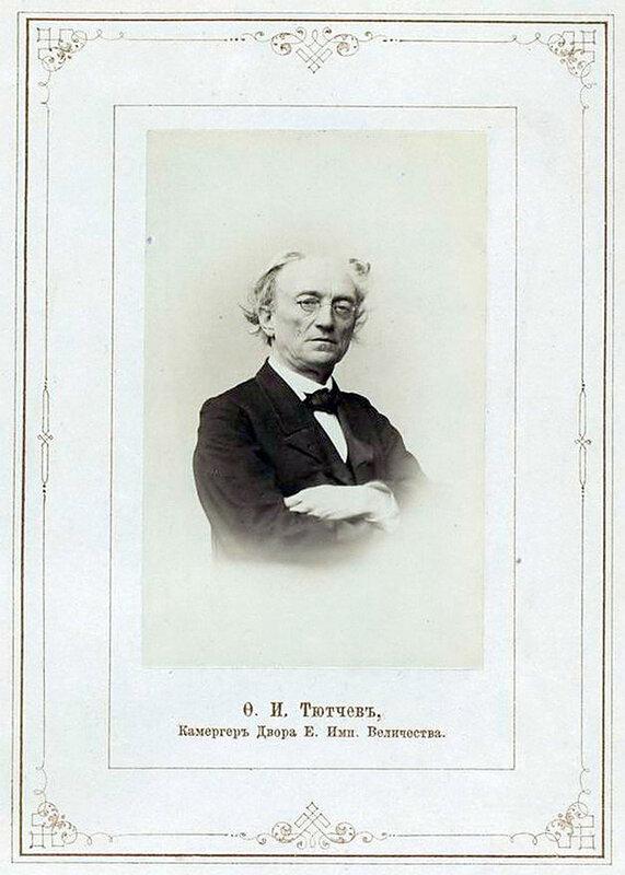Ф.И. Тютчев, Камергер Двора