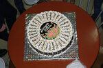 Торт с именами выпускников