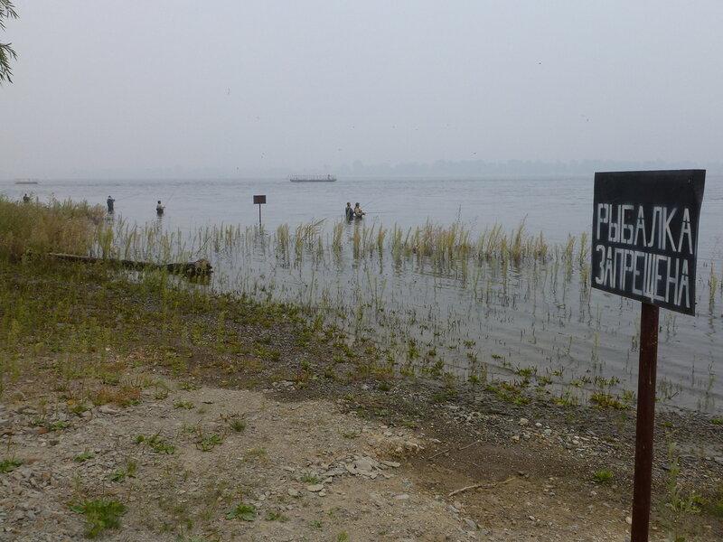 Новосибирск рыбалка в Оби у плотины