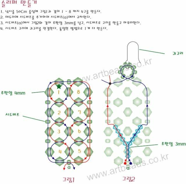 Схемы. бисер. белый.  3766 просмотра.  0. плетение двумя иглами.