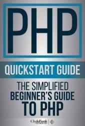 Книга PHP QuickStart Guide
