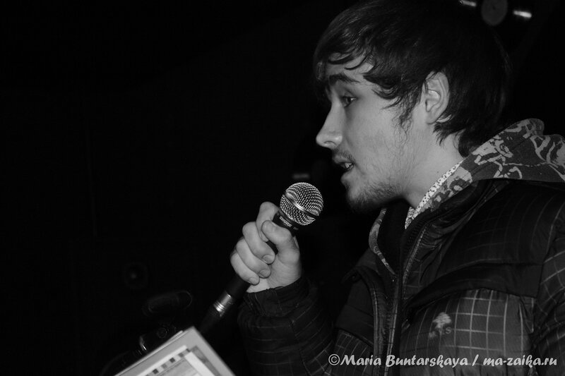 Поэтический вечер в Magic'е, Саратов, 18 января 2012 года