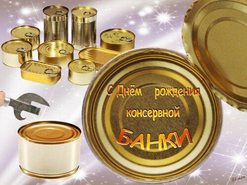 http://img-fotki.yandex.ru/get/6404/35170066.8/0_9261e_40204fe_L.jpg