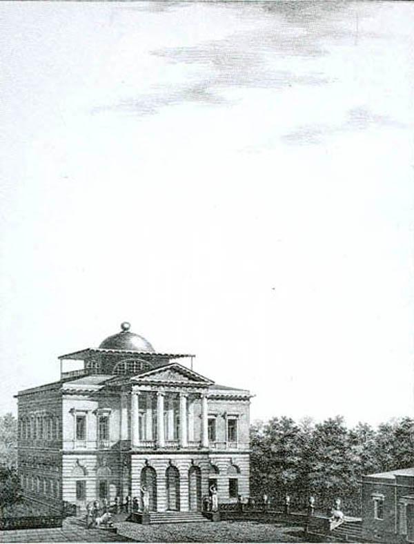 15. Вид Грузинского каменного дома с приезда от Собора. Рисовал на камне Архитектор Семенов 1821-го года