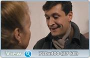 Бабье царство (2012) DVDRip