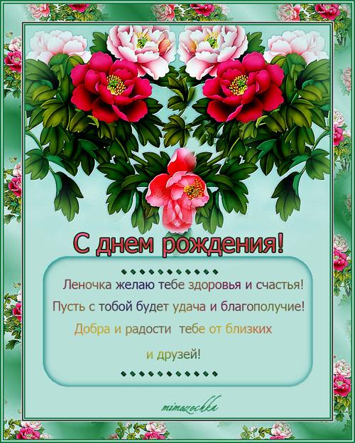 http://img-fotki.yandex.ru/get/6404/42830165.dc/0_88a84_26483c_XL.png