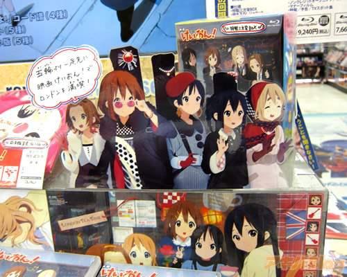 K-ON!, Кей-он, Кейоша, Акихабара, полнометражный Кей-ОН!, K-ON! (movie)