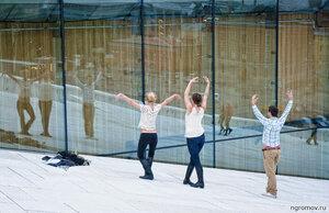 Три танцора (опера, Осло, танцор)