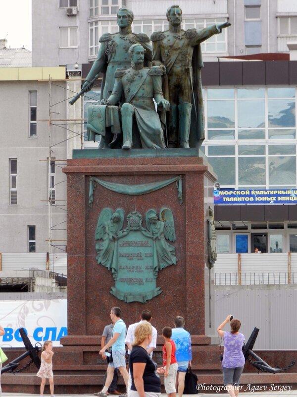 1838г.Основатели Новороссийска
