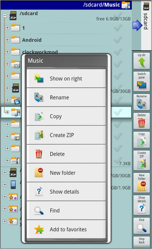 Файловый менеджер X-plore