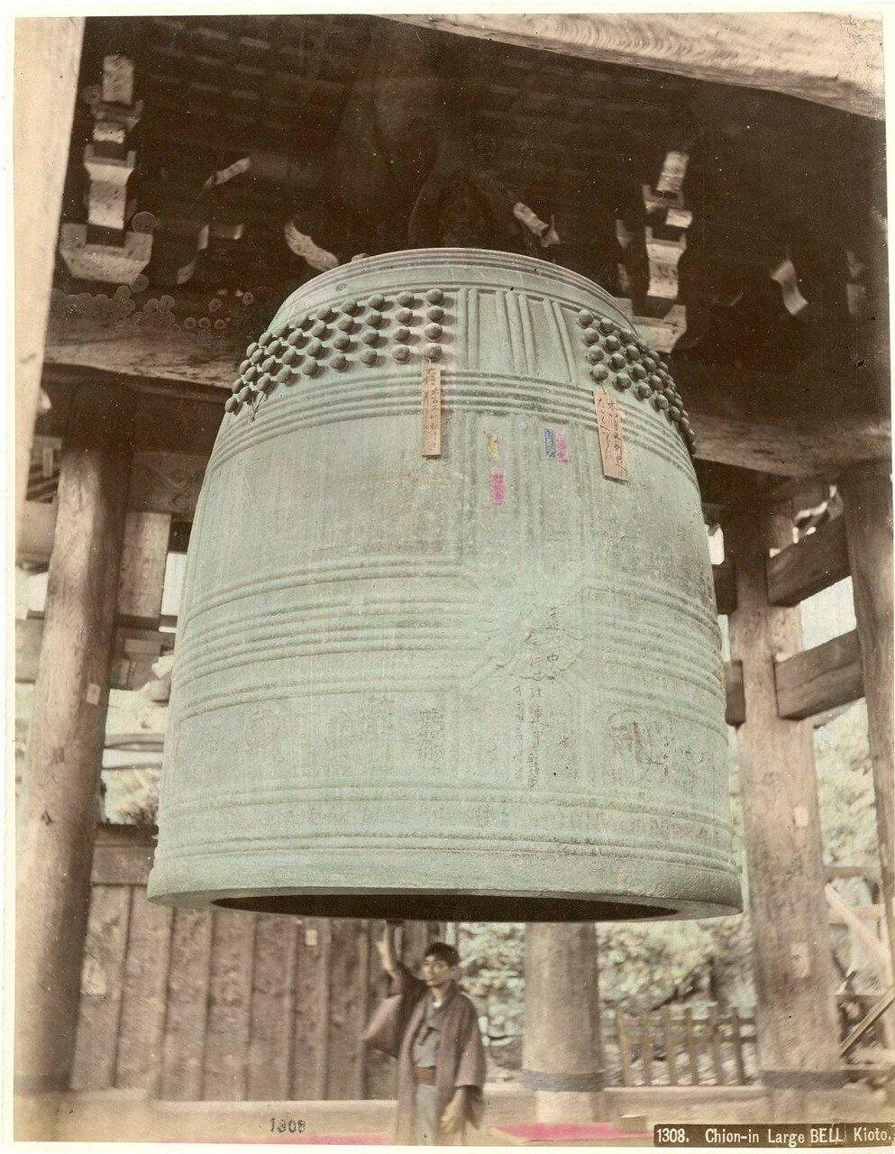 Киото. Большой колокол храма Тион-ин