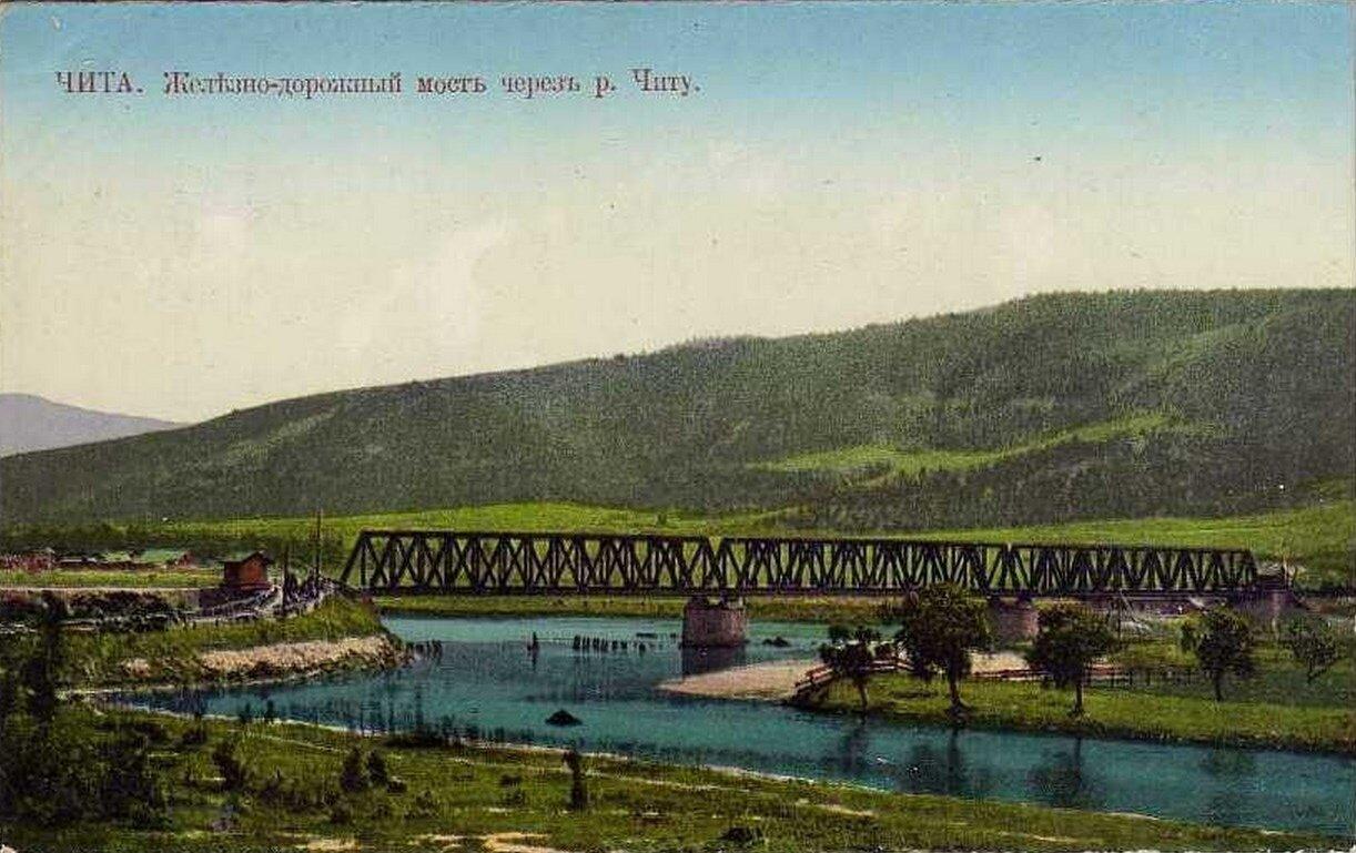 Железнодорожный мост через реку Чита
