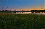 Вечер на озере...